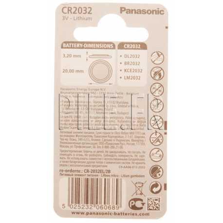 Pile CR2032 Panasonic