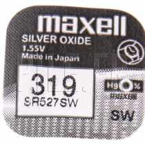 Pile 319 Maxell